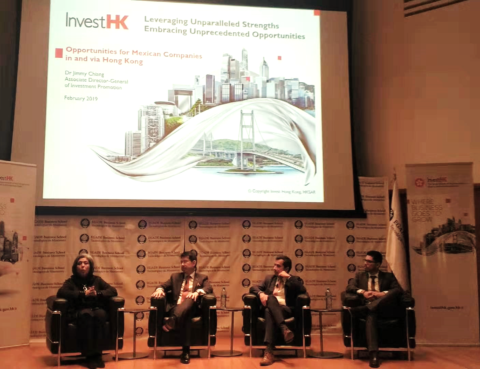 Victor Herrera represents CW CPA as one of the InvestHK event panel speakers in Monterrey