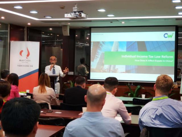 Thomas Wong, AustCham South China, Zhong Lun Law Firm