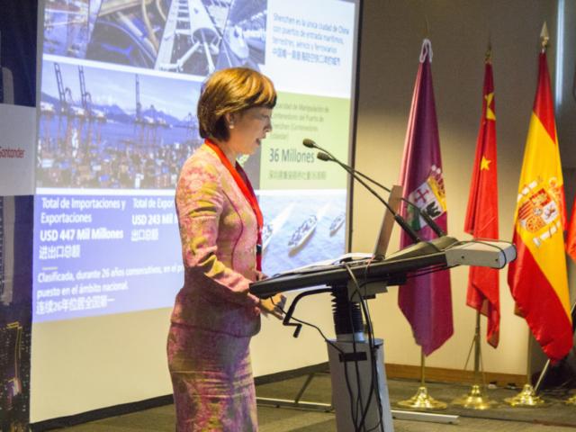 Ms. Zhang Feimeng